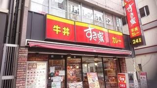 sukiya_1.jpg