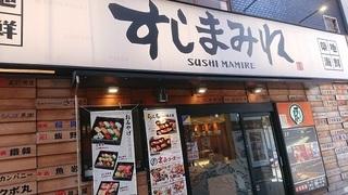sushi_1.jpg