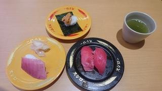 sushiro_2.jpg