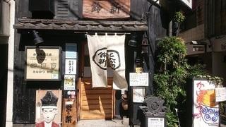 suzushin_1.jpg