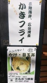 suzushin_4.jpg