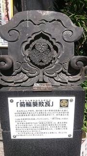 suzushin_5.jpg