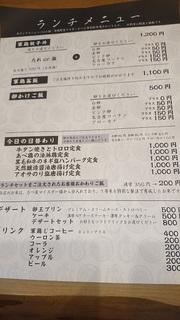 syamoji_1.jpg