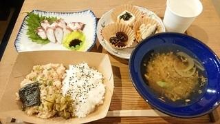 takomeshi_2.jpg