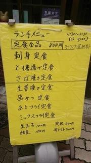 taru_2.jpg