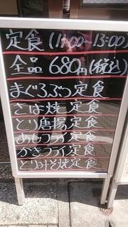 tarumastu_2.jpg