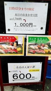 tatisushi_1.jpg