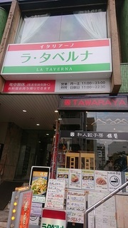 taveruna_1.jpg