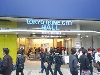 tdc_1.jpg