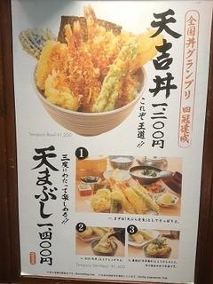 tenkiti_1b.jpg