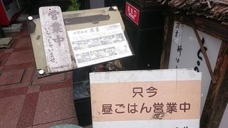 tohu_1.jpg
