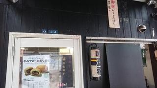 toyohuku_1.jpg