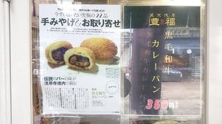 toyohuku_2.jpg