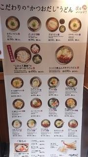 tsurumochi_2.jpg