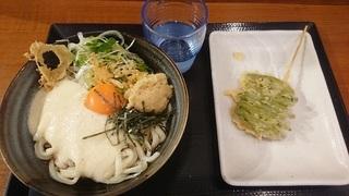 tsurumochi_3.jpg