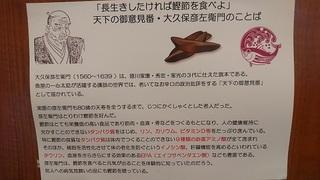 tsurumochi_4.jpg
