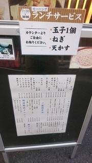 tsutsumi_3.jpg