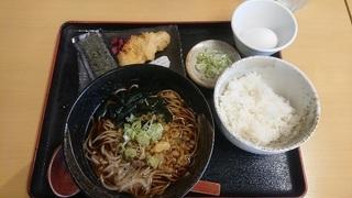 tsutsumi_4.jpg