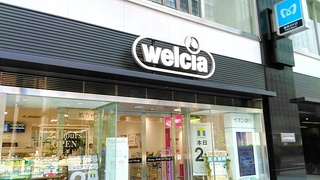 welcia1.jpg