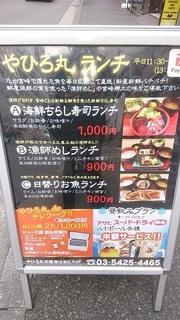 yahiro_2.jpg