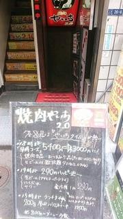 yaichi_1.jpg