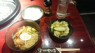 yaichi_2.jpg