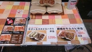 yaki_2.jpg