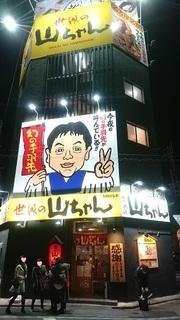 yama_1.jpg