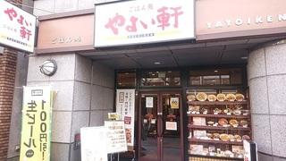 yayoi_2.jpg