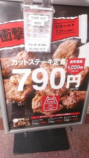 yayoi_ueno_1.jpg
