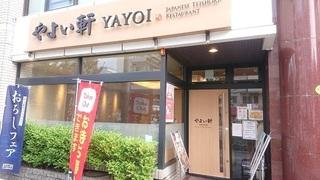 yayoi_ueno_2.jpg