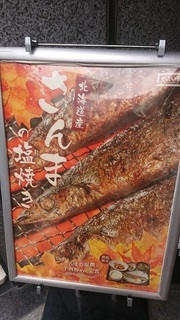 yayoiken_1.jpg