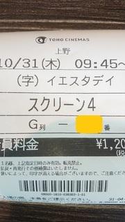 yes_1.jpg