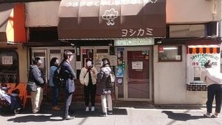 yoshikami_1.jpg